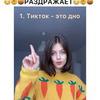 фото на странице Алевтина Оливка