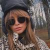 разместить рекламу в блоге Дарья Головкова