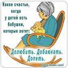 реклама на блоге Светлана Ефремова