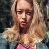 реклама в блоге Кристина Токарева