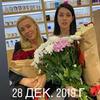 заказать рекламу у блогера estonia