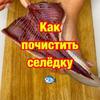 реклама на блоге Оксана Пп 50