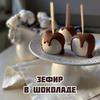 фотография Арина Мармеладная