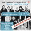 реклама на блоге Влад Копылов