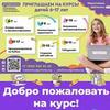 реклама у блогера Влад Копылов