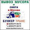 разместить рекламу в блоге Влад Копылов