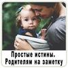 фото на странице family_health