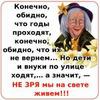 фото family_health