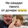 реклама у блогера denchiktv