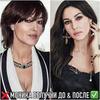 реклама на блоге Ксения Нова
