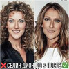 реклама у блогера Ксения Нова