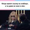 новое фото Сабрина sia_sabrinka