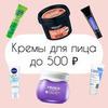 реклама в блоге Ксения ksenya_bs