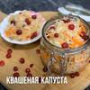 реклама в блоге Бахара Ниязова