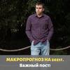 реклама на блоге Валерий Роменский