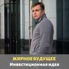 реклама у блогера Валерий Роменский