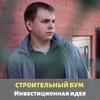 заказать рекламу у блогера Валерий Роменский