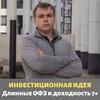 фото Валерий Роменский