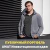фотография Валерий Роменский