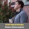 новое фото Валерий Роменский