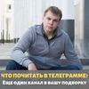 фото на странице Валерий Роменский