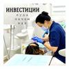 разместить рекламу в блоге Ирина Никитченко