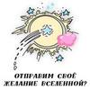 разместить рекламу в блоге Лилия Куницкая