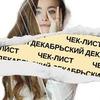 реклама в блоге zhuranka