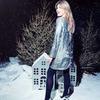 реклама на блоге Юлия Игнатьева