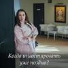 реклама на блоге Ирина Аргентова