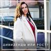 разместить рекламу в блоге Ирина Аргентова