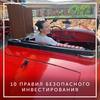 фотография Ирина Аргентова