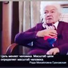 фото на странице milana.malinovna