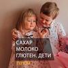 реклама в блоге Артем Шаронов