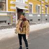 реклама в блоге Анастасия Черненко