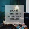 фото shotka.travel