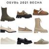 реклама на блоге Ирина Сивкова