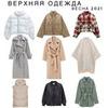 реклама в блоге Ирина Сивкова