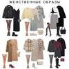 разместить рекламу в блоге Ирина Сивкова