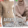 реклама на блоге Мария Рыбальченко