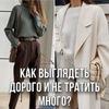 реклама у блогера Мария Рыбальченко