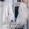 разместить рекламу в блоге Мария Рыбальченко