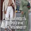заказать рекламу у блогера Мария Рыбальченко