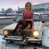 разместить рекламу в блоге Анжелика Баринова