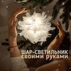 реклама у блогера Надежда Артамонова