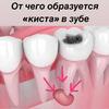фото Лилия Кузьменкова