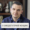 реклама у блогера Вадим Куркин