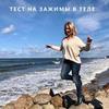 реклама у блогера Ангелина Шестакова