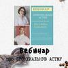 фото на странице Ольга Жоголева