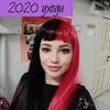 реклама в блоге Анна Паарфенова
